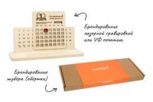 Вечный календарь деревян�...